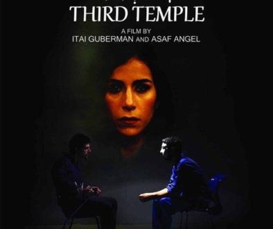 Third Temple: A Review by Scott Lake